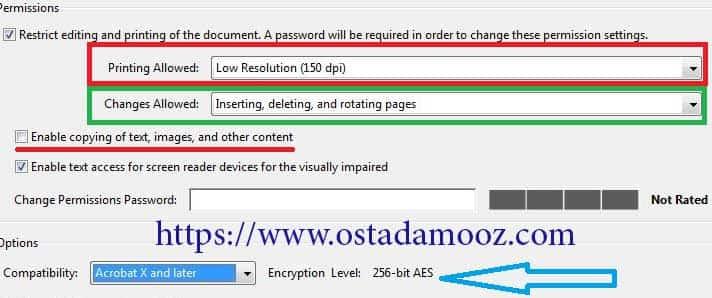 رمز گذاری روی فایل PDF با نرم افزار acrobat reader