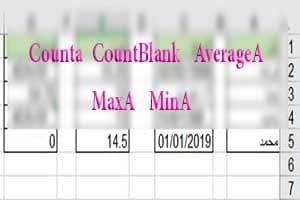 Counta -CountBlank- AverageA -MaxA -MinA