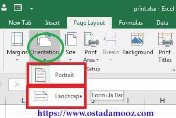 تنظیم جهت کاغذ برای چاپ