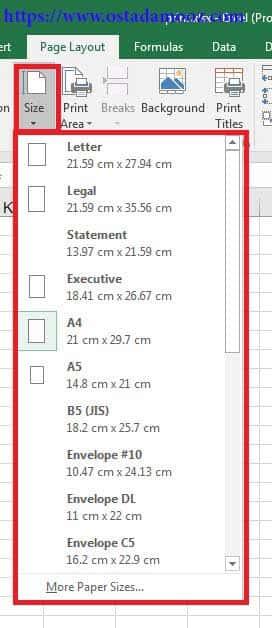 تنظیم اندازه کاغذ برای چاپ