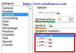 تغییر فرمت داده های پولی در Format cells