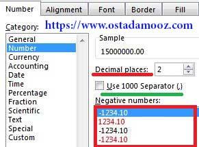 تغییر فرمت اعداد در Number