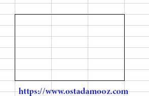 تعیین کادر برای محدوده خارجی و دور ناحیه انتخاب در فرمت سل