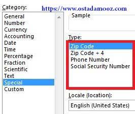 تنظیم فرمت اعداد بصورت Special در فرمت سل